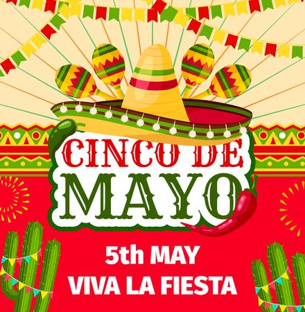 Carta di invito fiesta Cinco de Mayo per la celebrazione della festa di festa messicana. Disegno di ingresso vettoriale di sombrero e maracas, peperoni jalapeno e cactus per la tradizionale festa messicana Cinco de Mayo Vettoriali