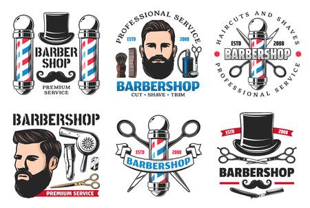 Icone del negozio di barbiere isolate. Uomo con acconciatura, barba e baffi, lama di rasoio retrò da barba e forbici con asciugacapelli, cappello alto e bottiglia di colonia maschile. Vettore di segni di salone di parrucchiere hipster Vettoriali