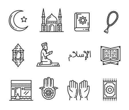 Islam religion and culture symbols. Muslim mosque, crescent moon and star, Ramadan lantern, Holy Quran book and arabic calligraphy, prayer or salah on knees, rosary and hamsa hand icons