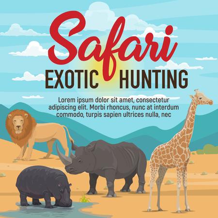 Animali e uccelli selvaggi africani, caccia esotica safari. Leone e rinoceronte, ippopotamo e giraffa nel deserto e nella savana. Illustrazione del fumetto di vettore Vettoriali