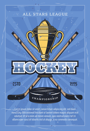 Hockey sport game retro poster. Sticks and puck, golden trophy. Vector tournament announcement for team championship or professionals. Crossed sticks and award, all stars league, man hobby themes