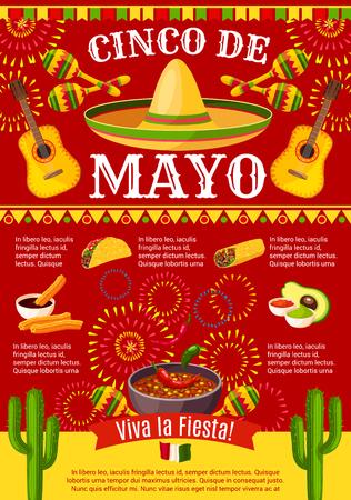 Cinco de Mayo墨西哥贺卡海报为墨西哥假日庆祝。传染媒介设计墨西哥传统食物卷饼或炸玉米饼和鲕梨,仙人掌和龙舌兰酒与纵向米斯塔的阔边帽