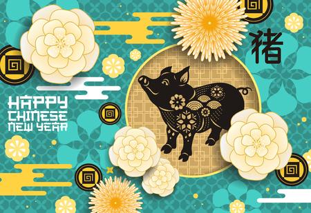 Feliz año nuevo chino tarjeta de felicitación de adorno de cerdo y patrones, jeroglíficos y símbolos tradicionales de China. Diseño de vector azul para el año del cerdo lunar del cerdo en flores y monedas de oro chino