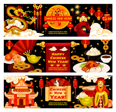 Chinese New Year of Yellow Dog 2018 greeting banners of traditional Chinese fireworks and decorations. Vector design of golden dragon, China emperor and lanterns or gold coin and sycee ingots