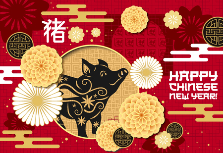 Chinese New Year holiday greeting card with asian lunar calendar Earth Pig. Zodiac animal symbol of boar, oriental spring festival flower and golden paper cut ornament festive banner design
