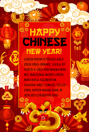 Happy Chinese New Year greeting card of traditional red and golden design, China celebration decorations and symbols. Vector fans, gold coins and dragon in Chinese lanterns or lucky knot ornament