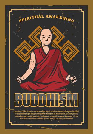 Cartel de religión oriental de budismo con monje calvo sentado en posición de loto. Persona religiosa tranquila de la India en túnica roja haciendo meditación con el símbolo del nudo sin fin, vector de banner de despertar espiritual Ilustración de vector