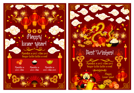 Happy Chinese Lunar Year greeting cards design. Vector traditional Chinese symbols and decorations. Vector scroll, dragon and fan, gold sycee ingot, paper lantern in clouds for celebration Illustration