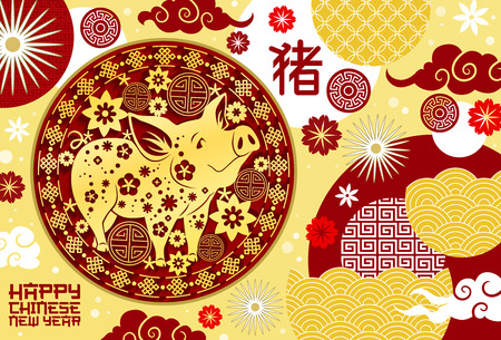 Holiday paper cut of yellow pig Lunar New Year with asian festive ornament. Vector oriental paper cutting flowers and clouds in asian pattern, piglet inside circle and hieroglyphs on postcard