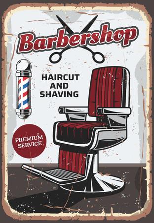Barbershop Vintage Poster, Friseurstuhl und Schere. Toller Friseursalon, Männerhaarschnitt und Bartstyling oder Rasierservice, Retro-Sessel, Vektor Vektorgrafik