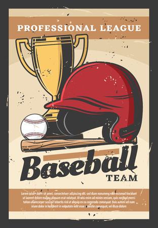 Affiche rétro de sport d'équipe de baseball. Casque de vecteur et trophée de chauve-souris, de balle et d'or. Prix et objets, équipement de jeu. Annonce du tournoi vintage de la ligue professionnelle Vecteurs