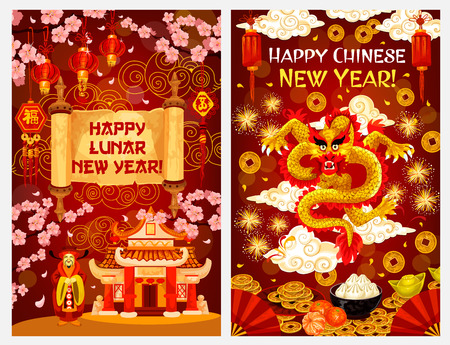Chinese New Lunar Year greeting card of golden dragon and traditional holiday celebration decorations. Vector China emperor and temple, golden dragon in clouds and dumplings. Lunar New Year