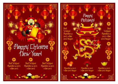 Happy Chinese New Year traditional greeting card of golden dragons and red paper lanterns on red background. Vector Chinese New Year holiday symbol of lucky knot with golden coin ornament