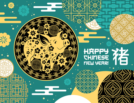Chinese New Year of pig vector paper cut holiday poster. Chinese zodiac with origami flowers and hieroglyphs and coins for luck. Lunar New Year, spring festival card with golden boar animal Illustration
