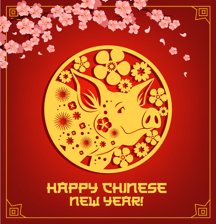 Chinese New Year zodiac animal symbol of golden Pig greeting card. Asian lunar calendar piggy festive poster in golden frame of oriental ornament with cherry blossom branch for spring festival design