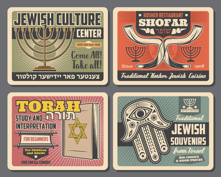 Judaism religion, jewish cuisine and culture traditional symbols. Israel torah scroll, Star of David and hebrew Hanukkah menorah, magen, hamsa hand and shofar horns. Retro vector card