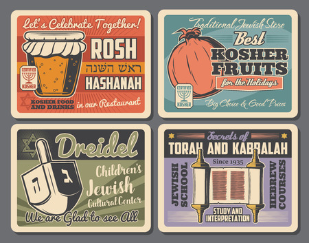 Jewish Hanukkah and Rosh Hashanah or New Year holiday symbols. Judaism religion torah scroll, kosher food and drinks, honey and pomegranate fruit, Star of David and dreidel. Retro vector Иллюстрация