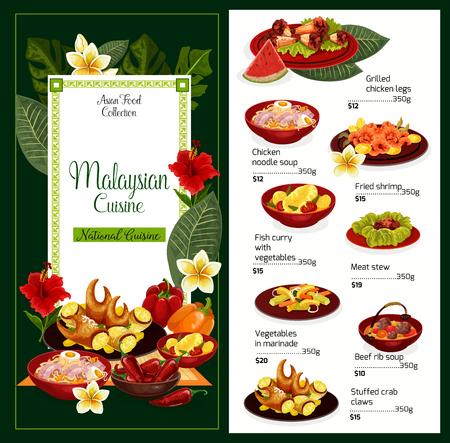 Menú de comida tradicional de la cocina de Malasia. Vector platos nacionales de Malasia muslos de pollo a la parrilla, sopa de fideos y camarones fritos con curry de pescado y verduras, estofado de carne o costillas de ternera y cangrejo relleno