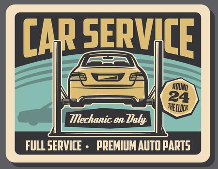 Car service, garage mechanic repair station. Vector retro design of vehicle on garage car lift, engine or chassis diagnostics and restoration Stock Illustratie