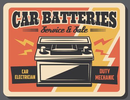 Car battery or vehicle accumulator with lightnings of energy power. Vector auto battery charging, car repair service, mechanic garage signboard Иллюстрация