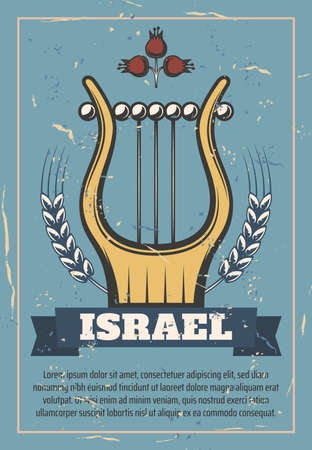 Israeli national musical instrument of jewish people. King David harp or lyre with pomegranate fruit branch, wheat and ribbon. Travel and religious tourism vector vintage design