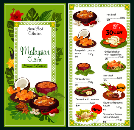 Malaysian cuisine traditional food menu. Vector Asian dishes of hot beef, pumpkin in coconut sauce or grilled chicken breast with vegetables and murtabak, banana dessert and peanut saute with beans Illustration