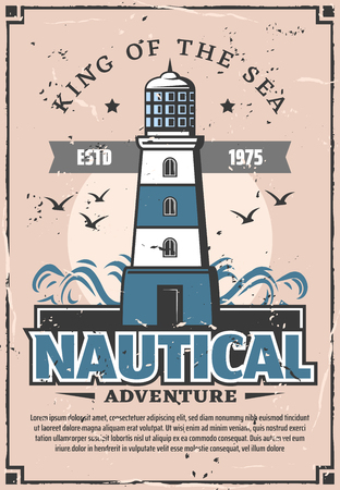 Lighthouse retro poster for nautical adventure and sea or ocean seafarer trip. Vector grunge design of ocean waves with ship navigation light beacon and seagulls