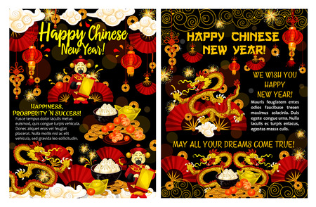 Happy Lunar New Year greeting cards of traditional wishes, golden dragon, tangerines and gold sycee ingot. Vector Chinese fireworks in clouds, dumplings and red paper lanterns with tangerines