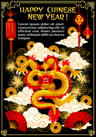 Happy Chinese New Year greeting card of golden dragon and gold Chinese symbols of golden coins in fireworks. Vector dragon Chinese lanterns and knots decoratios, lunar holiday celebration Çizim