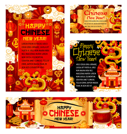 Happy Chinese New Year greeting cards and banners of China traditional lunar holiday. Vector Chinese decoration red lanterns, gold coins and dragon in fireworks clouds, temple drums and fans