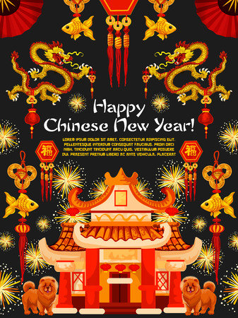Chinese New Year greeting card design, lunar year holiday celebration. Vector fireworks and golden dragons over Chinese temple, gold fish or coins and ingot sycee decoration