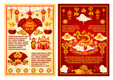 Happy Chinese New Year greeting card of golden decorations, gold coins and fish on red knot, sycee ingot and lanterns. Vector traditional Chinese design of cloud ornaments and temple on red background