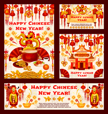 Chinese New Year greeting cards of golden symbols and red decorations on pattern background. Vector traditional China lunar year holiday golden dragon, Chinese emperor gold sycee and golden fish Ilustração