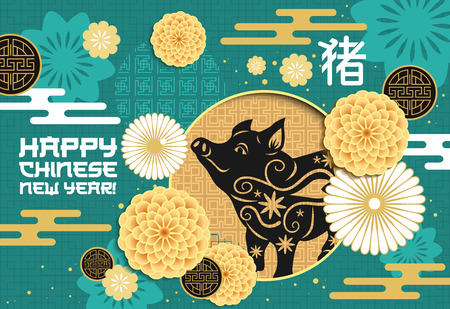Chinese New Year papercut greeting card of pig and chinese ornament. Vector Chinese pig in paper cut frame with golden coins and hieroglyphs on pattern