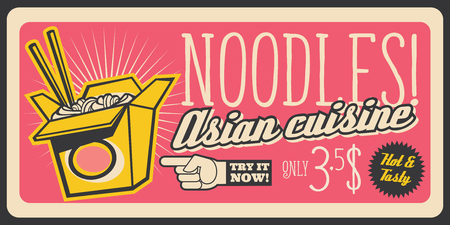 Noodles fast food retro poster, restaurant snacks menu. Vector fastfood of Asian Chinese or Japanese and Korean street food noodles box with chopsticks Illustration