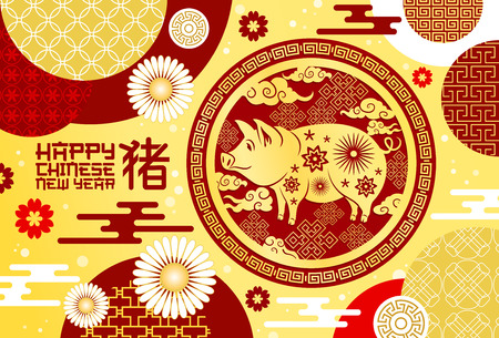Chinese Lunar New Year of yellow pig, holiday vector poster with oriental patterns and flowers, ornament and chamomile. Zodiac pig animal inside circle, hieroglyphs on celebration greeting