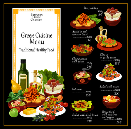 Greek cuisine traditional restaurant food menu. Vector dishes of rice pudding, squid in red wine on toast, champignons and shrimps in garlic sauce and fish soup, beans salad and roast lamb Archivio Fotografico - 127635260