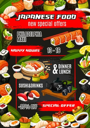 Japanese sushi bar menu of asian cuisine food restaurant. Vector lunch offer of traditional sashimi roll with seafood, unagi maki or seaweed salad with wasabi, rice, ramen noodle and chopsticks Ilustrace