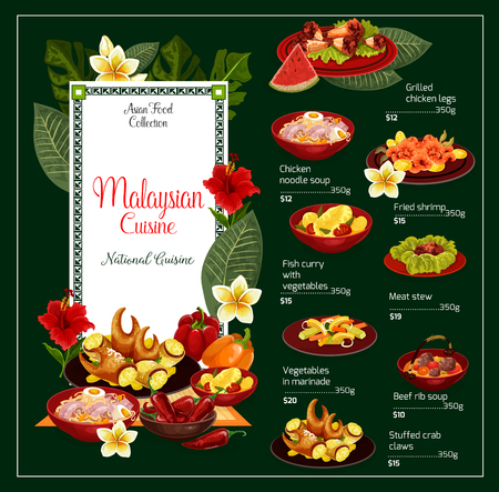 Malaysian national cuisine menu. Grilled chicken legs, noodle soup, fried shrimp, fish curry with vegetables and meat stew, beef rib soup and marinate, stuffed crab claws vector meals and dishes Illustration
