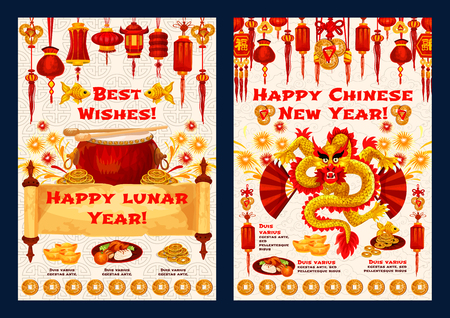Happy Chinese Lunar New Year greeting cards of holiday celebration. Vector Chinese hieroglyph wish on scroll, golden dragon and coin symbols, red paper lanterns and fans, golden sycee ingot and drum Illustration