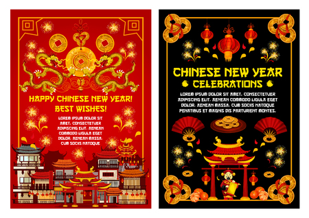 Happy Chinese New Year greeting card of traditional China temples and fireworks, red paper lanterns and fan decoration or Emperor with wish scroll. Vector Chinese lunar year holiday design template