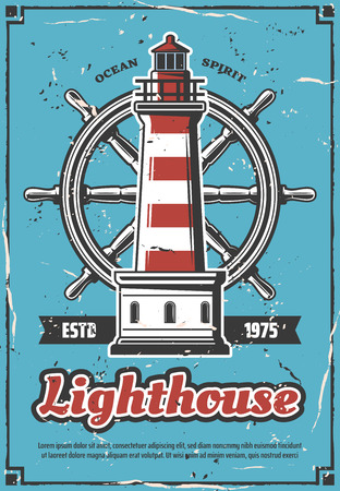 Marine lighthouse and steering wheel vintage poster. Navigation in world waters, navigational construction on shore or coast and rudder for ship. Nautical building and ocean spirit brochure vector