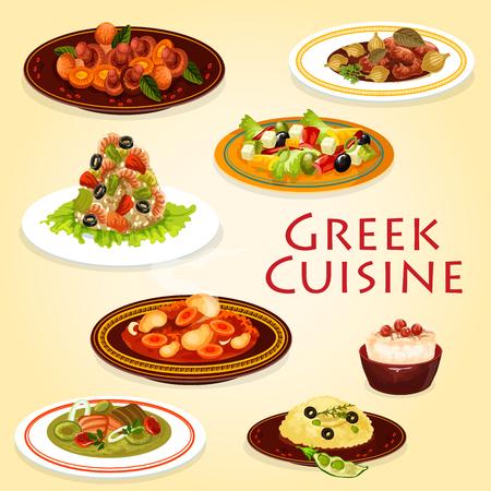 Plats de fruits de mer et de viande de cuisine grecque.