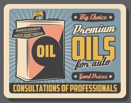 Aceite de motor de automóvil o lubricante de motor de vehículo lata de metal vintage. Ilustración de vector