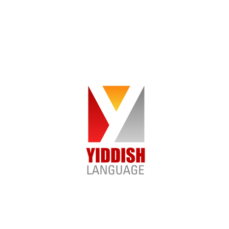 Yiddish language school icon of Y letter. Vector isolated design for Yiddish language education or Jewish culture traditional center for Jews of geometric Y letter symbol Çizim