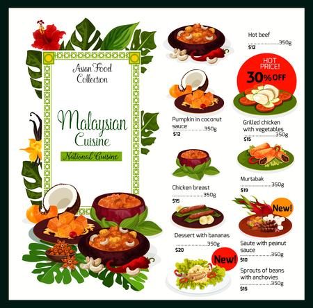 Menú de platos tradicionales de la cocina de Malasia. Vector de comida de Malasia de carne caliente, calabaza en salsa de coco o pollo a la parrilla con verduras y murtabak, postre de plátanos y brotes de soja