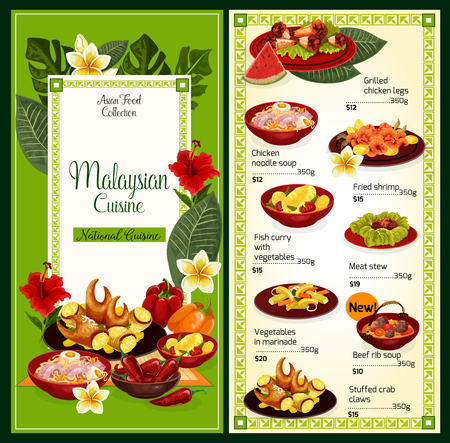 Malaysian cuisine food menu. Vector Asian traditional dishes of grilled chicken legs, noodles soup or fried shrimp and fish curry with vegetables, meat stew or beef rib soup and stuffed crab claws Ilustração