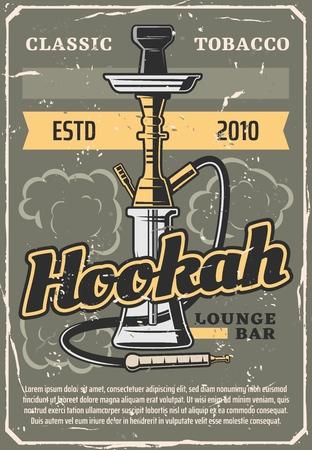 Hookah lounge bar, shisha smoking vintage poster. Vector Arabic and Turkish traditional hookah or shisha tobacco on charcoal smoking leisure cafe