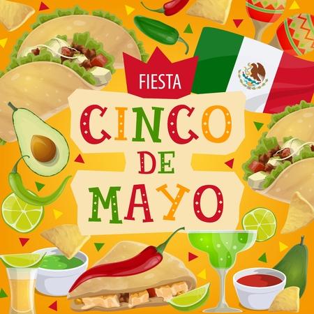 Cinco de Mayo Fiesta派对庆祝在墨西哥。传染媒介墨西哥传统假日cinco de mayo问候和标志,鲕梨用辣椒jalapeno胡椒,玛格丽塔鸡尾酒和quesadilla