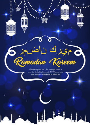 Ramadan Kareem Muslim religious holiday greeting card. Vector poster of traditional Islamic symbols, mosque minarets with crescent moon, ornate lanterns and Arabic ornament Illustration
